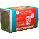 Rockwool Акустик баттс звукопоглощающие плиты, базальтовая теплоизоляция